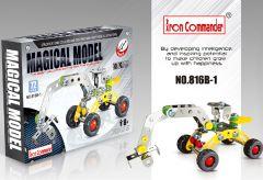 Kleinen Konstruktionsspielzeug für Kinder – Modellbagger aus Metall 74 Stück
